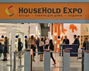 Главные события HouseHold Expo осень-2017